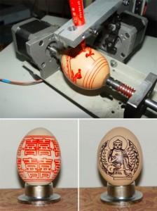 egg-printer